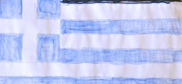 Voyageons Ludique - Grèce - drapeau grec